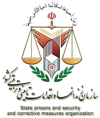 زندان مرکزی مشهد