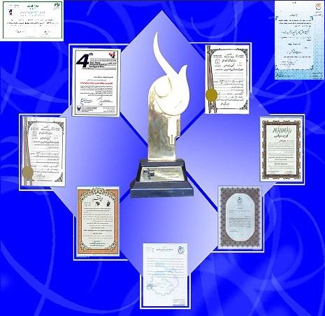 افتخارات کسب شده توسط اعضای گروه