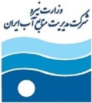 شرکت آب منطقهای البرز